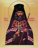 Saint John (Maximovitch) of Shanghai and San Francisco also John (Maximovitch) the Wonderworker (1896–1966) was a noted Eastern Orthodox ascetic and hierarch of the Russian Orthodox Church Outside of Russia (ROCOR) who was active in the mid-20th century. In Shanghai, Bishop John found an uncompleted cathedral and an Orthodox community deeply divided along ethnic lines. Making contact with all the various groups, he quickly involved himself in the existing charitable institutions and personally founded an orphanage and home for the children of indigents. It was here that he first became known for miracles attributed to his prayer, and as a public figure it was impossible for him to completely conceal his ascetic way of life. Despite his actions during the Japanese occupation, when he routinely ignored the curfew in pursuit of his pastoral activities, the Japanese authorities never harassed him. As the only Russian hierarch in China who refused to submit to the authority of the Soviet-dominated Russian Orthodox Church, he was elevated to archbishop by the Holy Synod of ROCOR in 1946.
