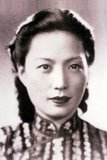Meng Xiaodong was born in Shanghai in 1907 and by the age of 13 was already singing Peking Opera at the Da Shijie 'Great World' Entertainment Complex. During the course of her professional career she sang all over China, always returning to Shanghai. In Chinese opera, she always played bearded men.<br/><br/>  In 1925, Shanghai-born 18 year-old Meng Xiaodong met Mei Lanfang for the first time while performing on stage together during a minister's birthday party in Beijing. Over a year later, she married Mei and became his third wife. They had a daughter together just before their marriage ended in 1931. Reportedly, they never spoke to each other again. In a strange twist of fate, Meng Xiaodong later became the concubine and then fifth wife of Shanghai gangster, Green Gang leader and right wing politician Du Yuesheng ('Big Ears Du').<br/><br/>  Meng Xiaodong moved to Taiwan in the 1960s, died in 1977, and is buried in the Buddhist cemetery at Jinglu Temple at Shanjia, Shulin in Taipei County.